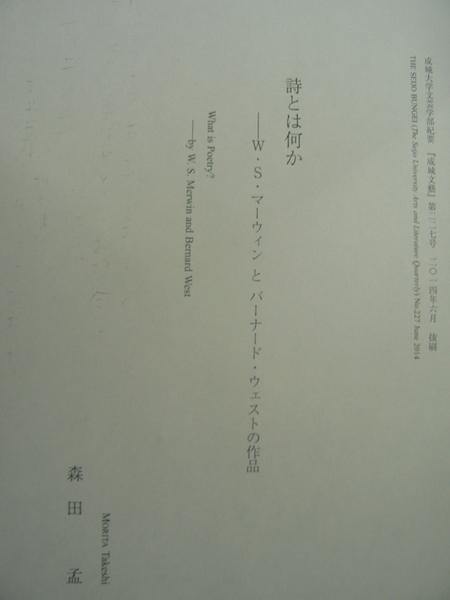 b0011584_1020489.jpg
