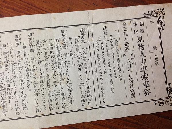 2014/6/26    Book! Book! Sendai 2014_f0035084_15545031.jpg
