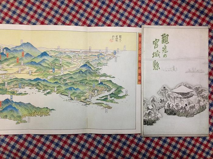 2014/6/26    Book! Book! Sendai 2014_f0035084_15551092.jpg
