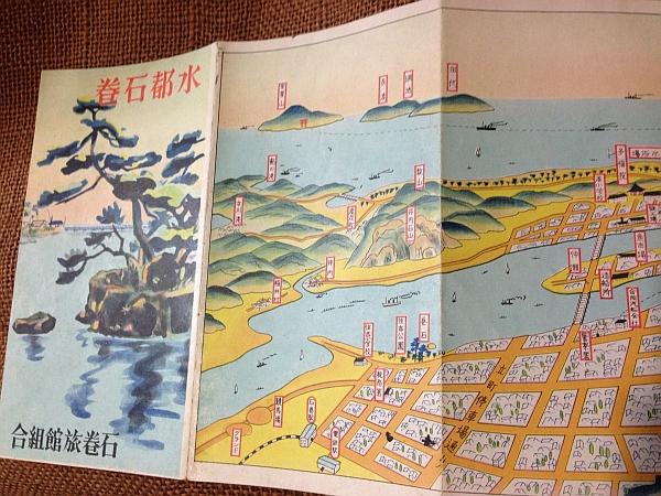 2014/6/26    Book! Book! Sendai 2014_f0035084_15551864.jpg