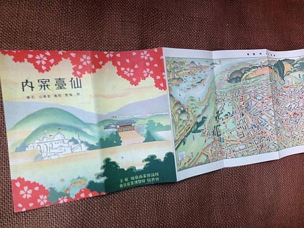 2014/6/26    Book! Book! Sendai 2014_f0035084_15552594.jpg