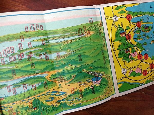 2014/6/26    Book! Book! Sendai 2014_f0035084_155541.jpg