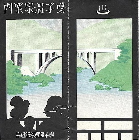2014/6/26    Book! Book! Sendai 2014_f0035084_1655234.jpg
