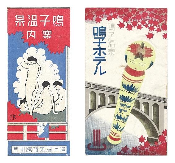 2014/6/26    Book! Book! Sendai 2014_f0035084_166283.jpg