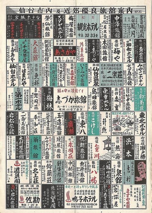 2014/6/26    Book! Book! Sendai 2014_f0035084_1664892.jpg