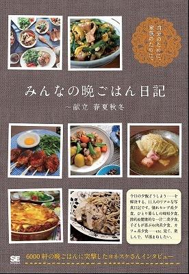 稲庭そうめん_a0258686_6392980.jpg
