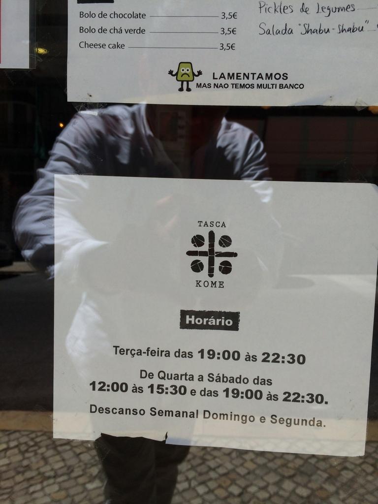 Tasca KOME リスボンの和食店。_c0180686_17575779.jpg