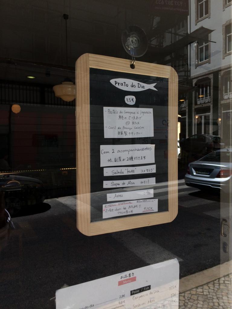 Tasca KOME リスボンの和食店。_c0180686_17584319.jpg