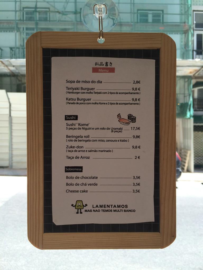 Tasca KOME リスボンの和食店。_c0180686_17592509.jpg