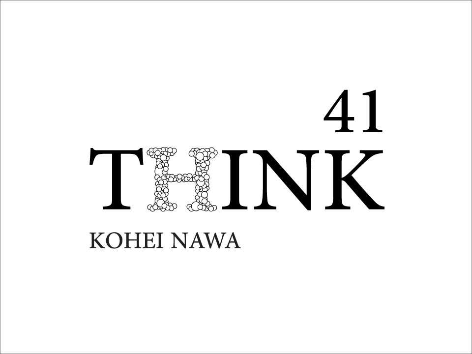 THINK41 名和晃平_d0062690_191215.png