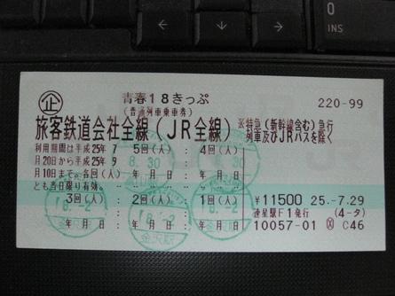 f0281398_9333664.jpg