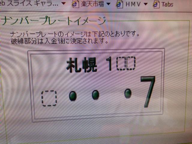 b0127002_21465374.jpg