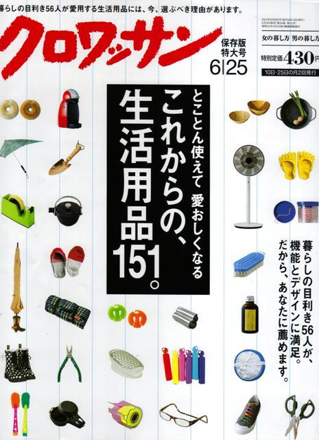c0101406_20153630.jpg