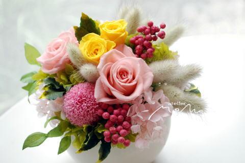 イエローとピンクで元気で可愛く♪_a0136507_22313731.jpg
