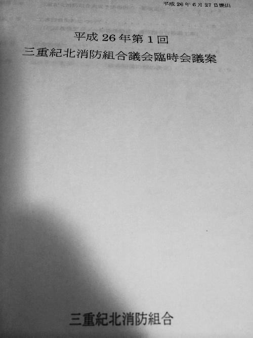 a0196709_1654431.jpg