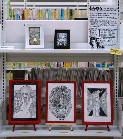 「第14回アートを図書館に」_b0228113_13164325.jpg