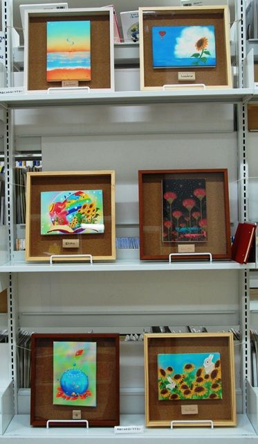 「第14回アートを図書館に」_b0228113_1318028.jpg