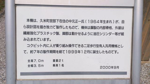 a0251114_2141953.jpg