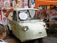 観光案内所前で「イケカラ・カー」除幕式…チキンラーメンのピヨちゃんもふくまるくんとお出迎え(^^♪_c0133422_147279.jpg