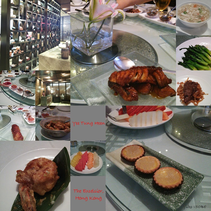香港 お気に入り広東料理_a0169924_2273739.jpg
