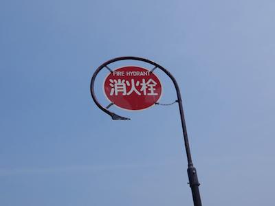 コンポジSPと浪漫街道 前編終了_b0220328_13382679.jpg