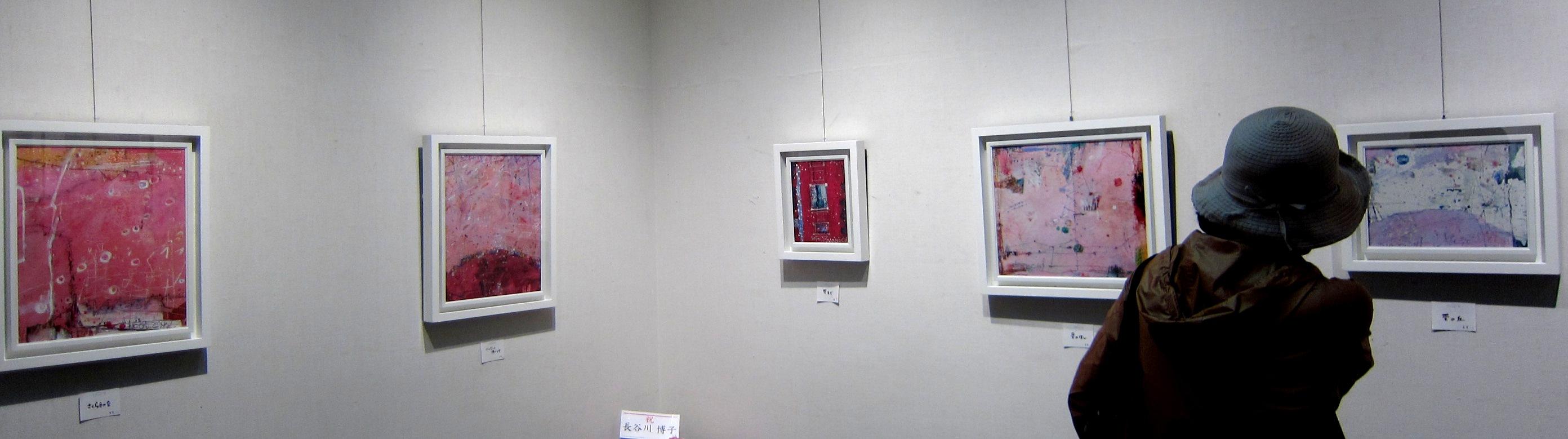 2384)「野口秀子個展(道展会員) 2014」 スカイホール 終了・6月17日(火)~6月22日(日)_f0126829_1405720.jpg