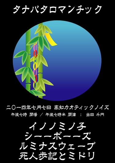 f0004730_1625387.jpg
