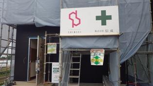 北小野の住宅 ~外壁工事_e0180332_20205223.jpg