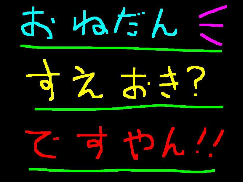 f0056935_14332363.jpg