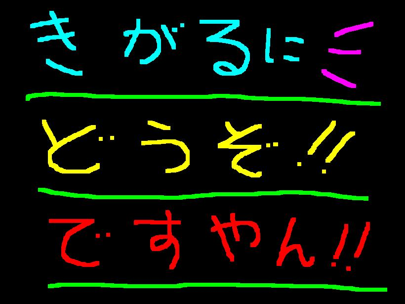 f0056935_2054068.jpg