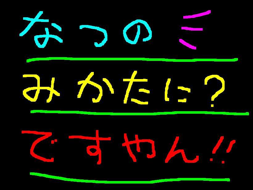 f0056935_208176.jpg