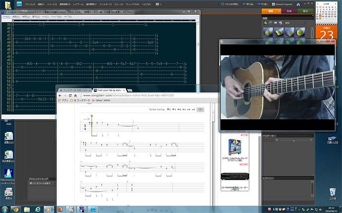じっくりとソロギターに取り組む(あるいは Wハンマリングに関して)_f0281844_1818342.jpg