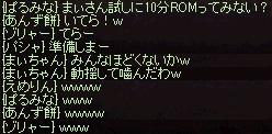 a0201367_12531528.jpg