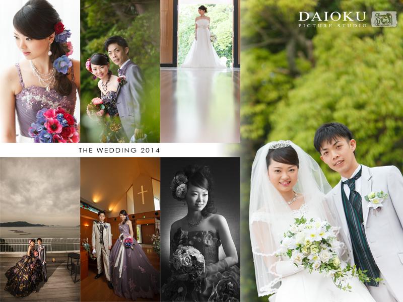 結婚式の前撮り 鳥羽国際ホテルにて_c0224169_09253573.jpg