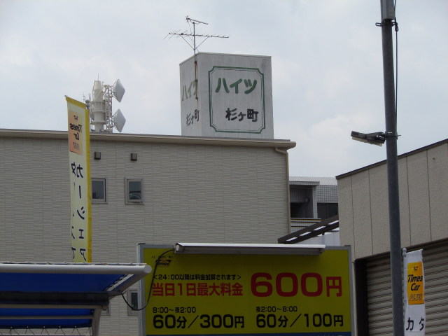 奈良のバス停何と読む?バスは一日一度来る編_c0001670_18394815.jpg