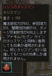 c0151483_1959826.jpg