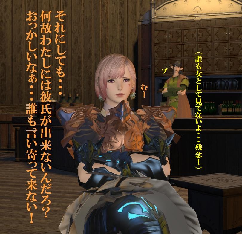 b0296791_16432011.jpg