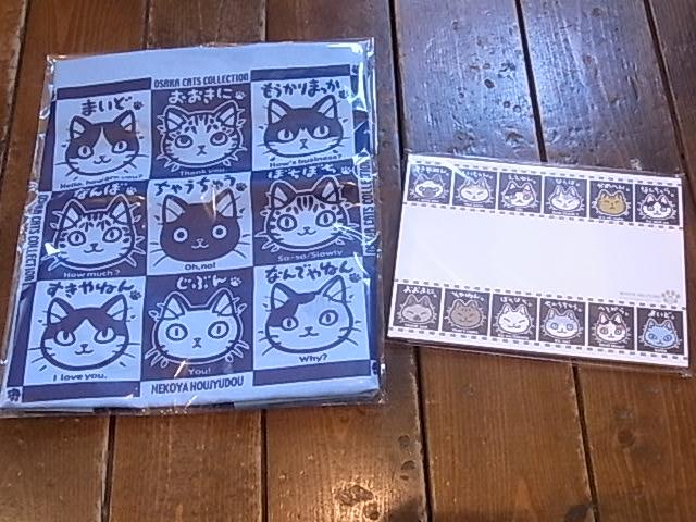 常設、猫屋芳樹堂さん雑貨紹介、東急ハンズ納品情報_d0322493_0224455.jpg