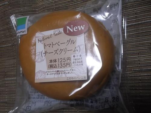 ファミリーマート トマトベーグル(チーズクリーム)_f0076001_23175272.jpg