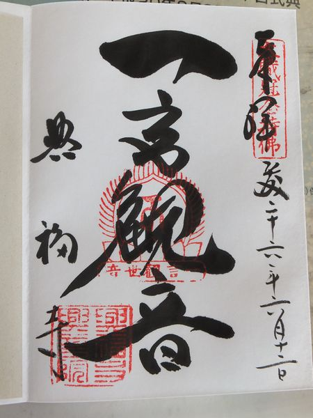 f0120102_174662.jpg