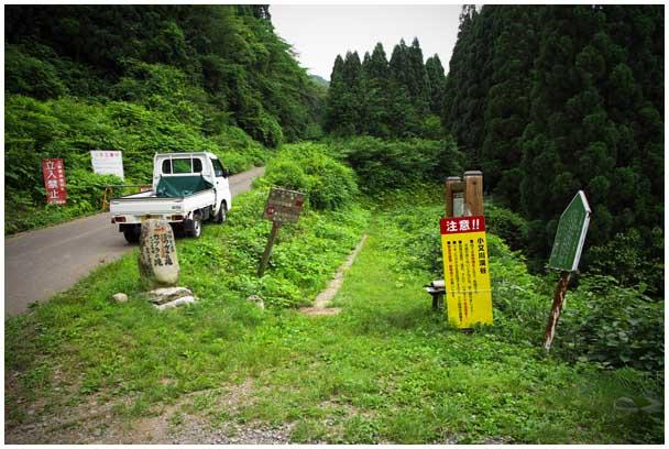 シワガラの滝_d0272207_1159595.jpg