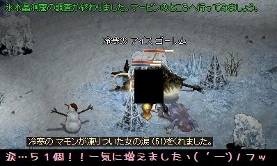 f0072010_4365940.jpg