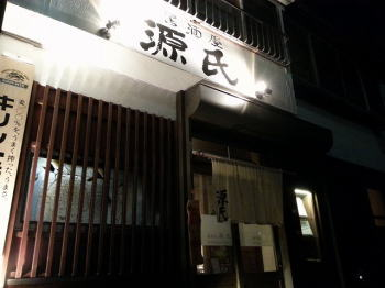 草津で湯巡り_d0027711_10501418.jpg