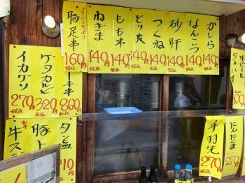 草津で湯巡り_d0027711_10503988.jpg