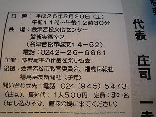 c0189218_1901327.jpg
