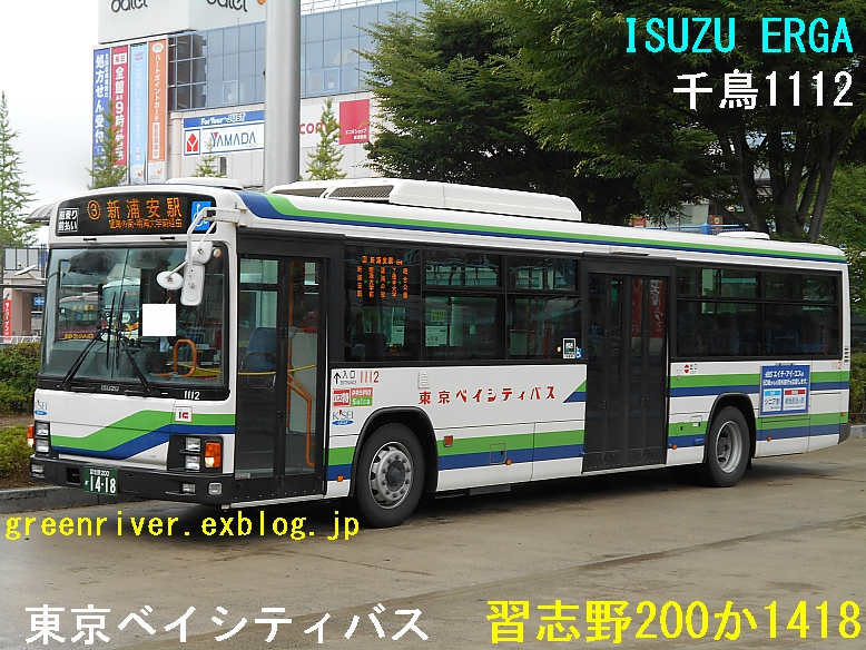 e0004218_201027.jpg
