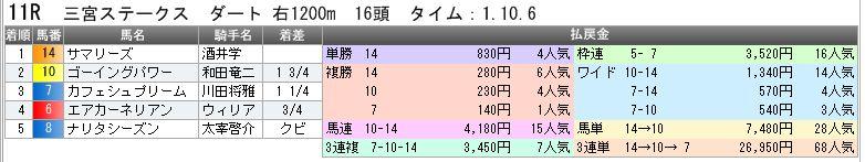 c0030536_1982740.jpg