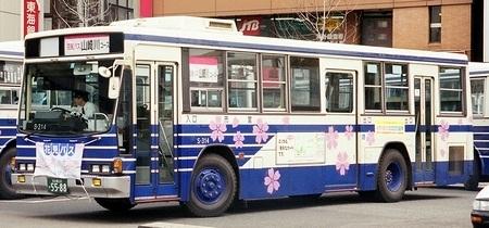 名古屋市交通局のキュービックバス 2題_e0030537_2335383.jpg
