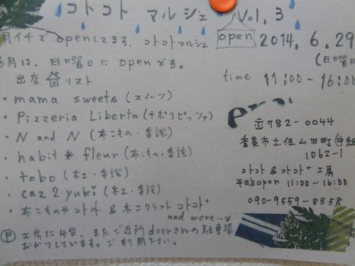 b0247739_68109.jpg