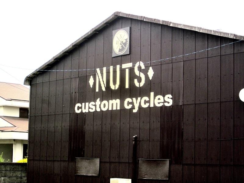 NUTS CUSTOM CYCLES_d0180250_8392825.jpg